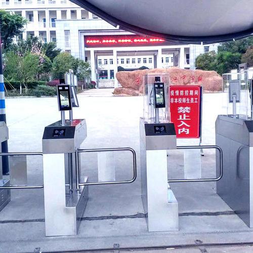 测温人脸——四川德阳市中江县凯江中学校