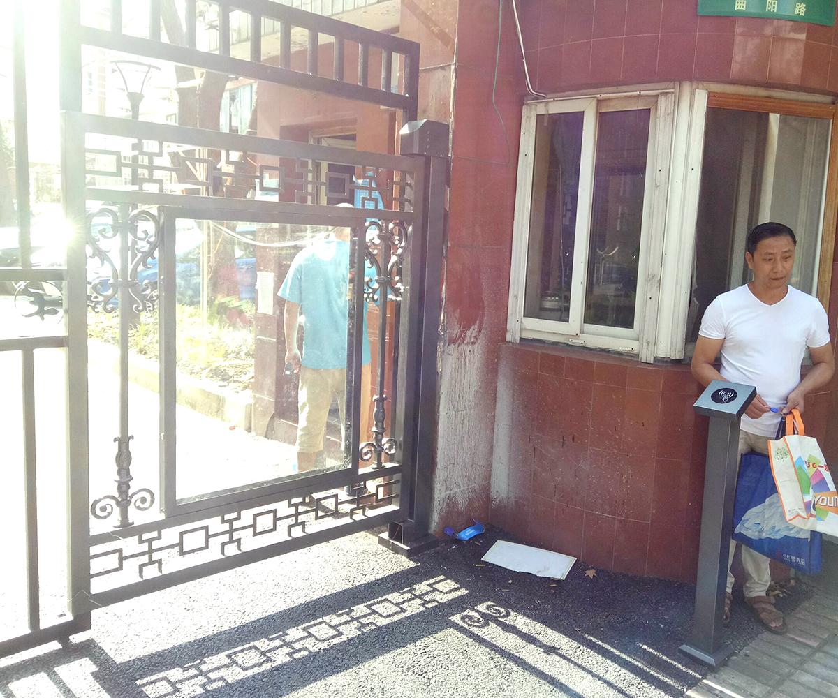 上海市曲阳路489弄北郊小区.jpg