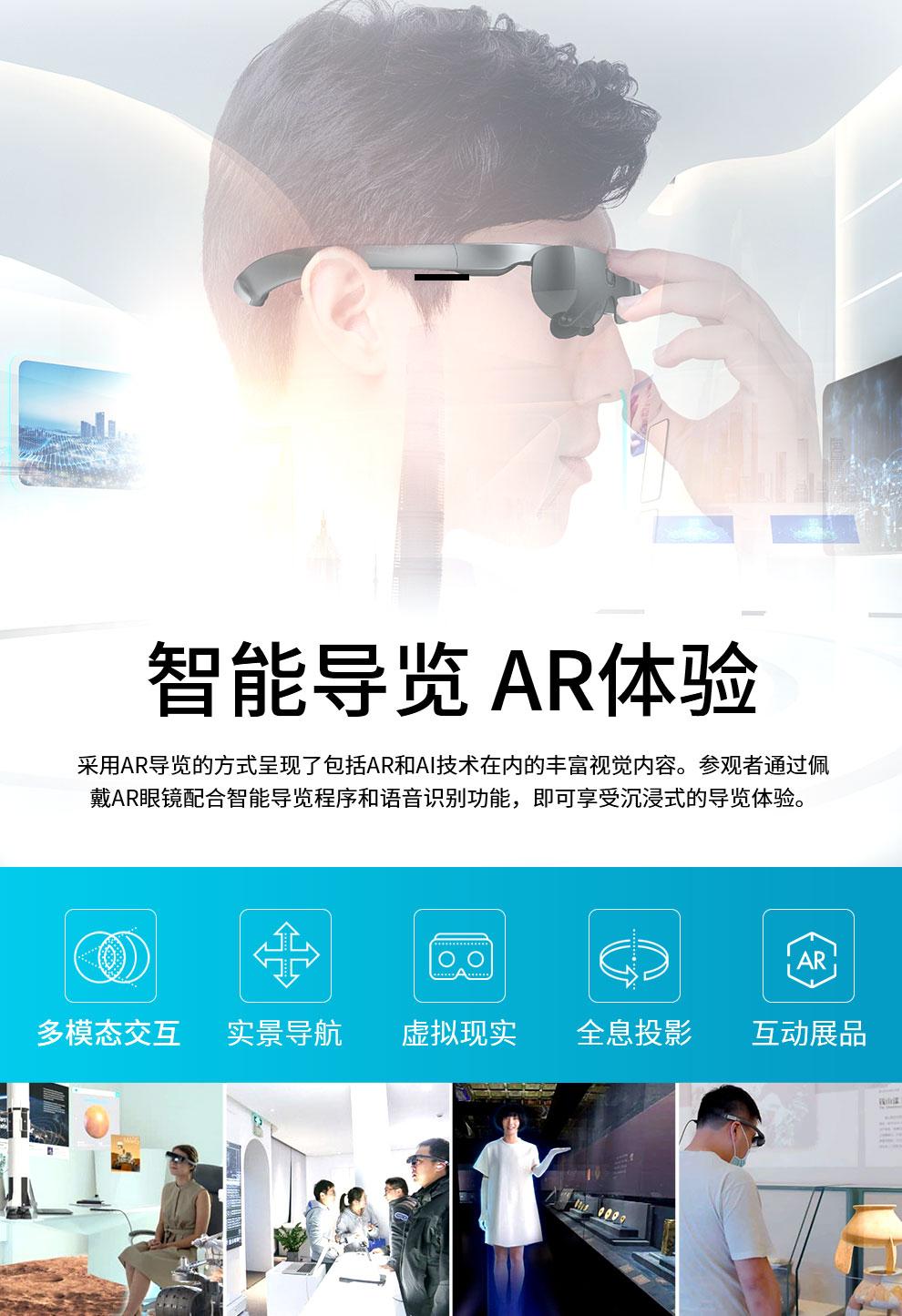AI测温眼镜_11.jpg