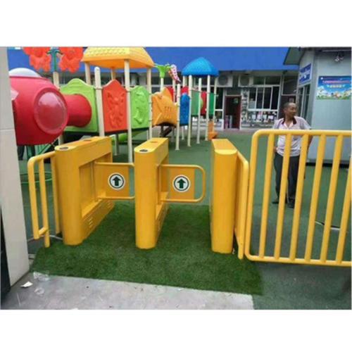 幼儿园接送系统