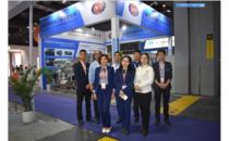 Chongqing Huida Group Lemon Production Line