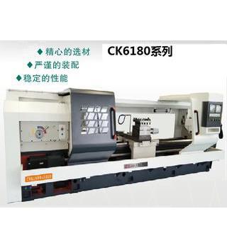 数控车床CK6180B-3000