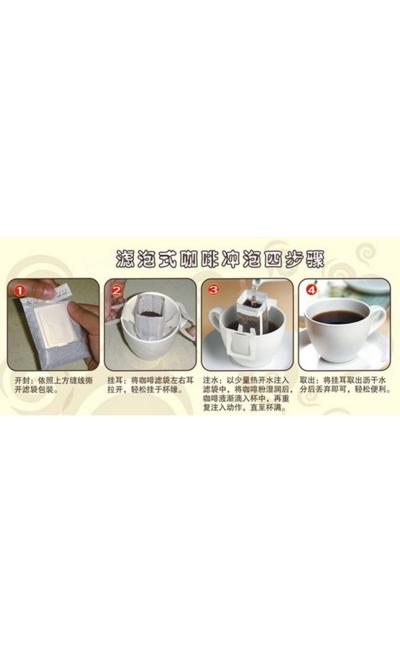 樱桃app安卓下载  Packaging materials for drop coffee