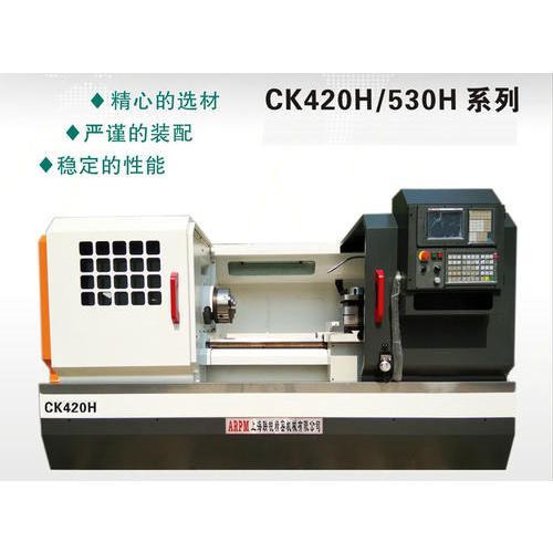 数控车床CK420H-750