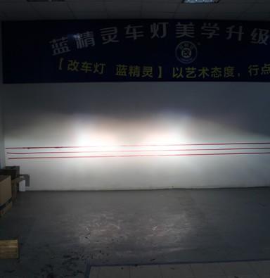 沃尔沃XC60改海拉3双光氙气大灯 上海蓝精灵改灯出品
