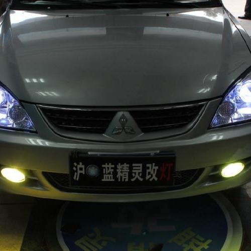三菱蓝瑟改装大灯 蓝瑟改车灯 上海蓝精灵改灯