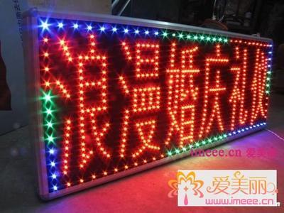LED电子灯箱图片