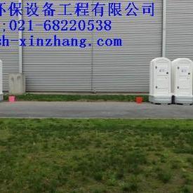 张家港有移动厕所租赁公司吗