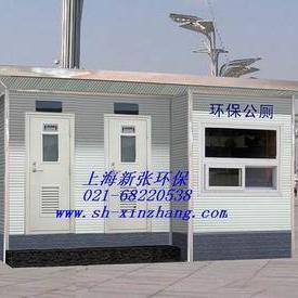 慈溪移动厕所租赁
