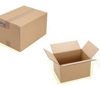 提供各类优质纸箱
