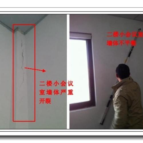 施工质量控制
