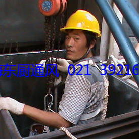 上海厨房通风设备
