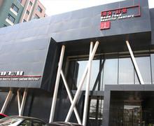 鞍山·美景海鲜酒店