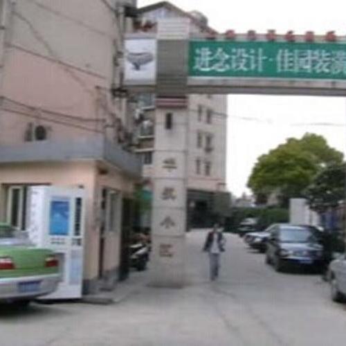 銘思監理  全程監理服務  華陽路華航小區