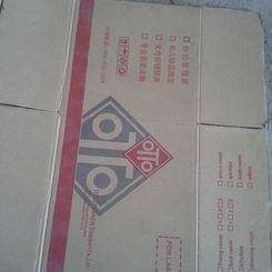 物流搬家加厚纸箱