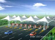 交通设施膜结构
