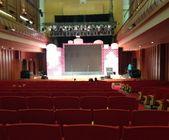 上海音乐学院led显示屏租赁活动现场