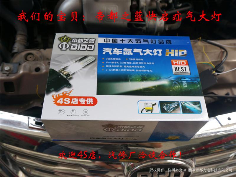 DSC03403副本.jpg