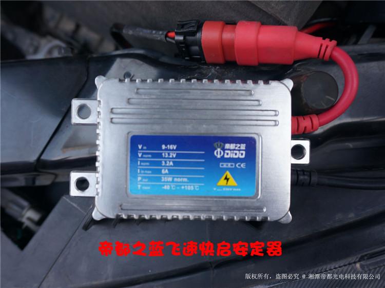 DSC03136副本.jpg