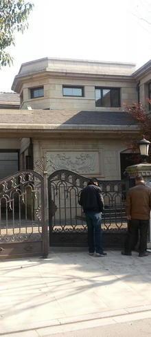 紫都上海晶園 別墅監理-佘北公路389號紫都上海晶園