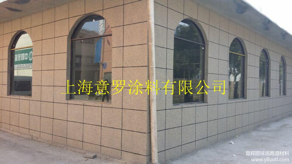 杨王建材家居精品馆外墙岩片漆完工