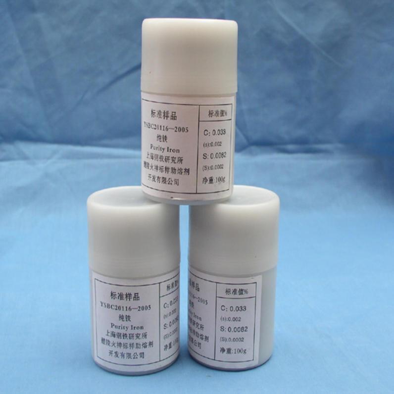碳硫氧氮氢标样(国产)