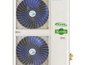 变频三剑多功能系列 中央空调、地板采暖和生活热水系列
