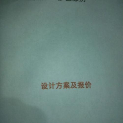 3月20日铭途签约上海尚定家具
