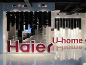 海尔智能家居-远程控制