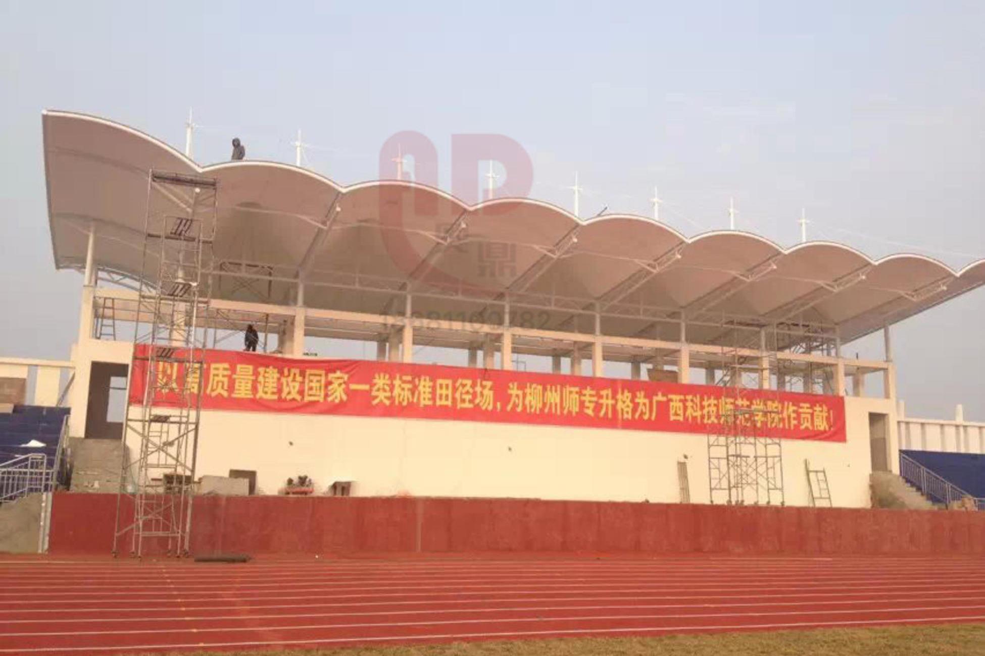 【奥鼎】广西来宾师范学校体育看台膜结构工程