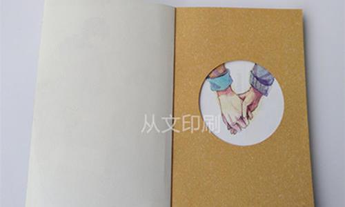 个性漫画书印刷