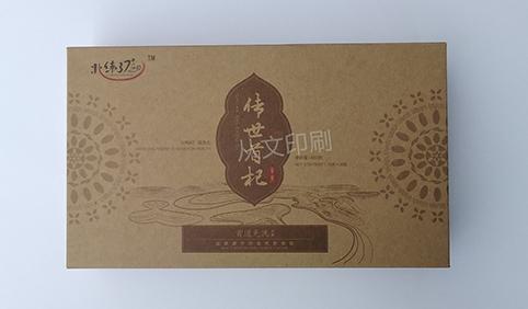 黄牛皮纸礼品盒.jpg