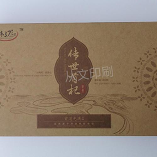 黄牛皮纸礼品盒