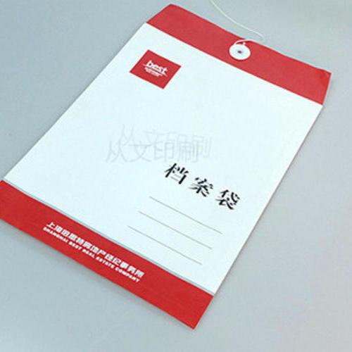 白牛皮纸档案袋
