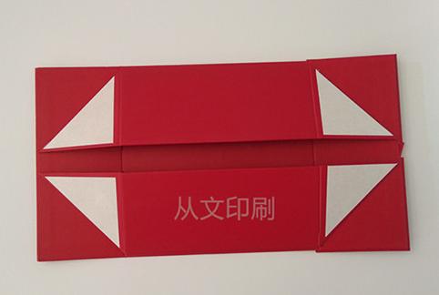 折叠礼盒.jpg