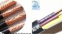 厂房机械设备电缆