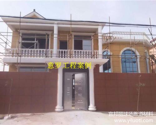 【上海意罗】陆总泰州新化路1200平方--外墙喷天然真石漆