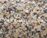 多彩花岗岩