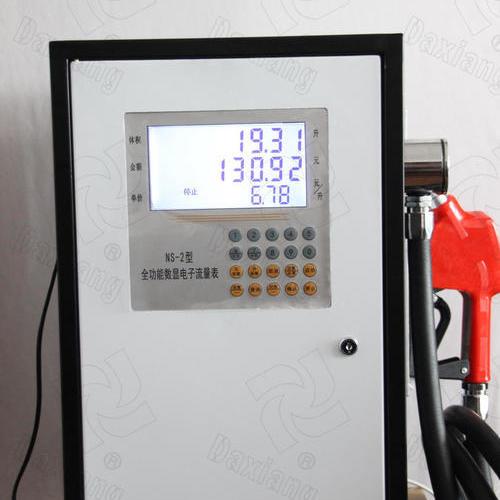 微型加油机