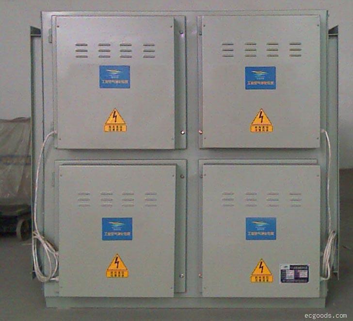 工业油烟净化器3.jpg
