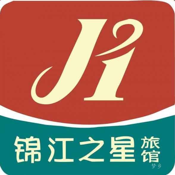 锦江之星logo.jpg