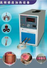 高频感应加热设备-样本