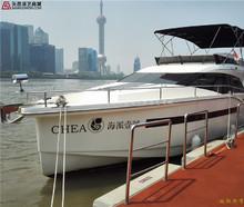 AVA55英尺豪華商務游艇