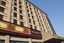 上海神月大楼.jpg