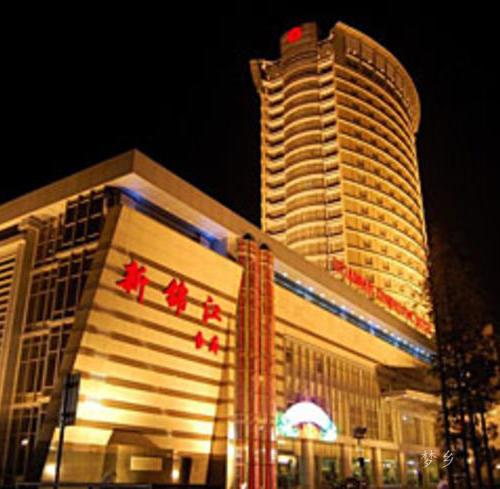 高**酒店