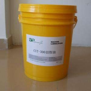 GRN CUT通用型切削油