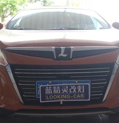 上海蓝精灵实体店纳智捷U6改灯Q5双光透镜飞利浦氙灯