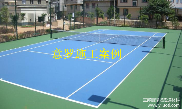 硅PU网球场施工案例