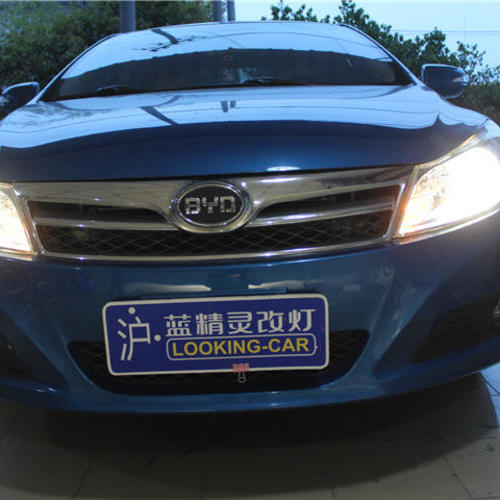 上海蓝精灵实体店比亚迪速锐改灯Q5双光透镜欧司朗氙灯