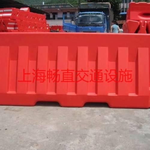上海塑料水马 水马  水马围栏 水马栅栏 防撞水马 水马价格